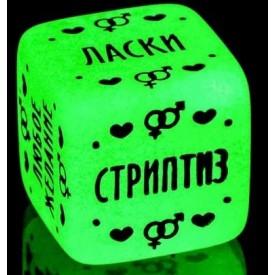 """Неоновый кубик """"Наслаждение для него"""""""